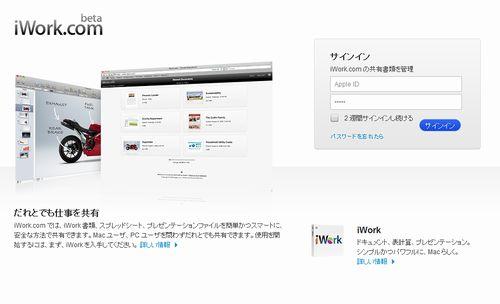 Iwork-com1