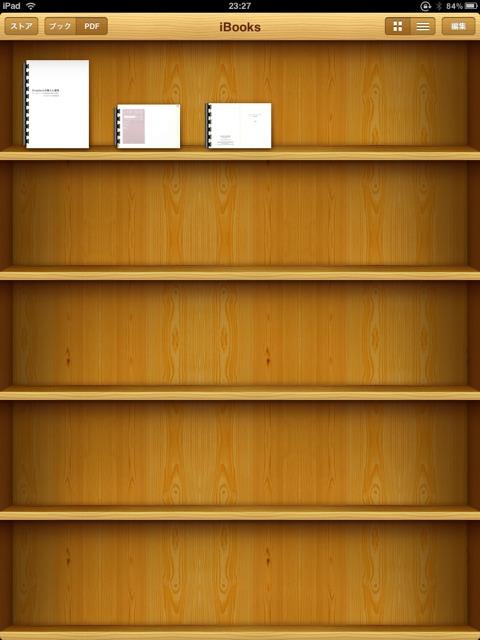 Goodreader-file4