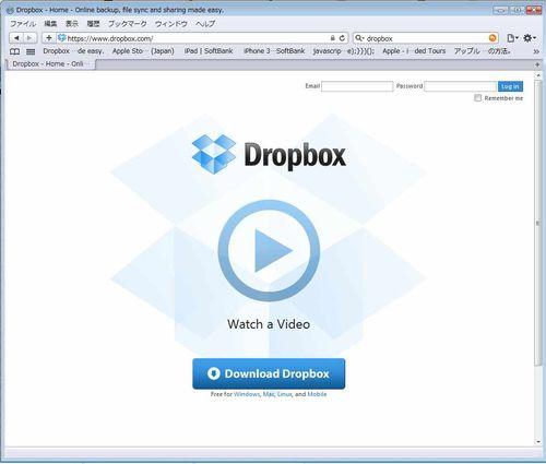 Dropboxhome1