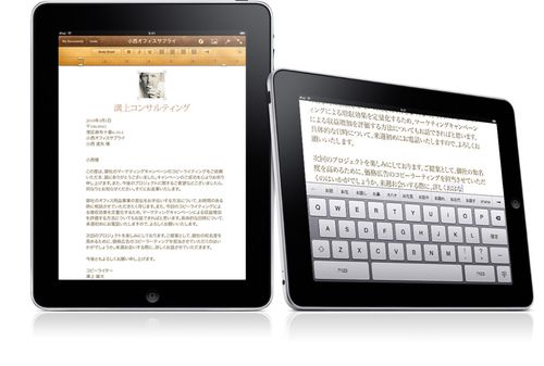 Pages_write_20100225