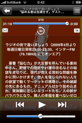 IPod-podcast