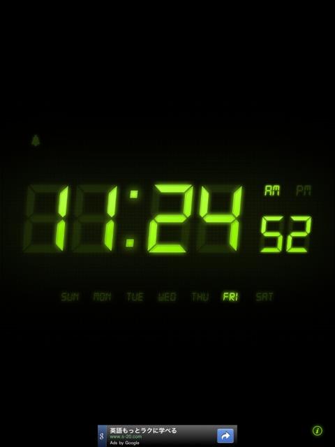 Alarmclockhd2