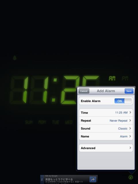 Alarmclockhd3