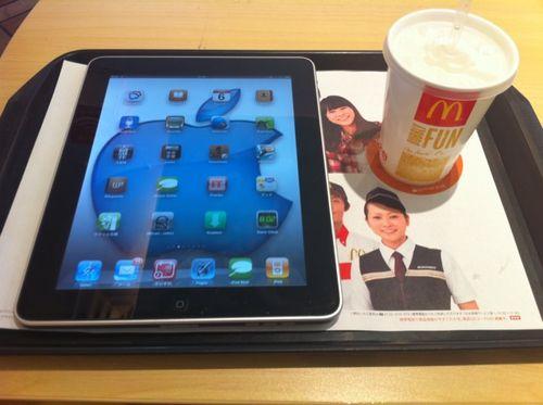 Ipad-mac2