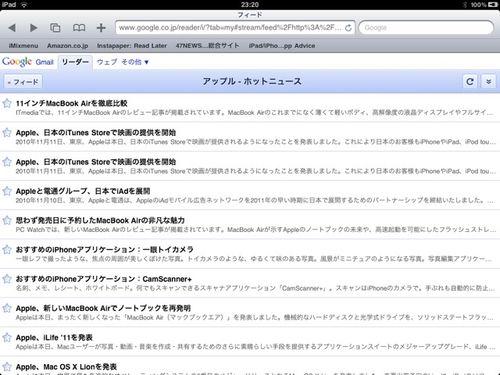 Googlereader3