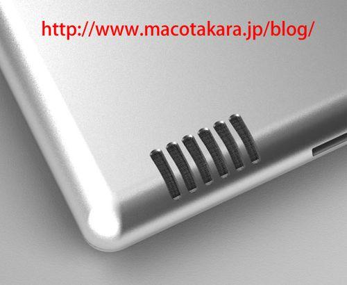Macotakara-ipad2
