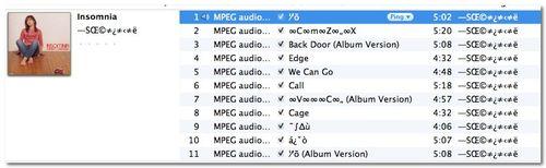~ iTunes 2