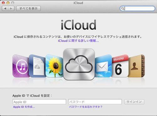 ICloud 3