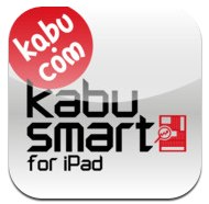 Kabu smart for iPad for iPad