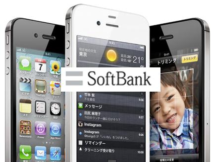IPhone 4S _ softbank