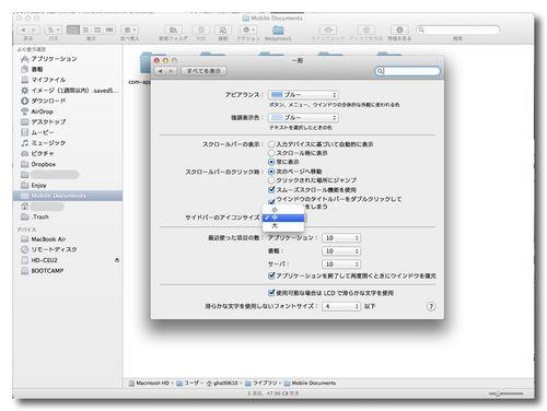 ~ スクリーンショット 2011-12-10 12.50.06 2