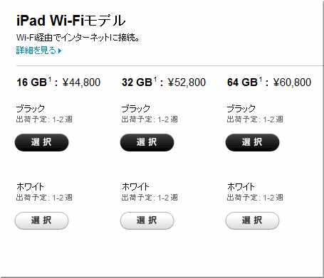 Apple-omline0