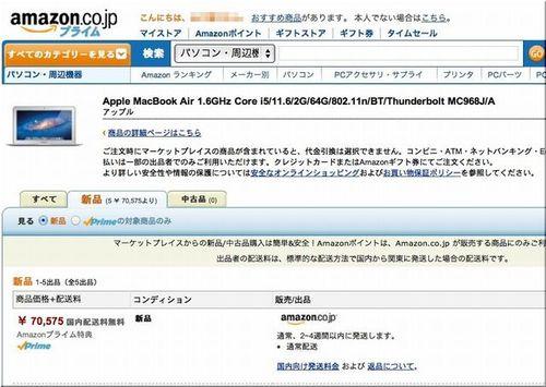 スクリーンショット 2011-08-16 9.15.59