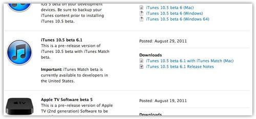 DropShadow ~ iOS Dev Center - Apple Developer