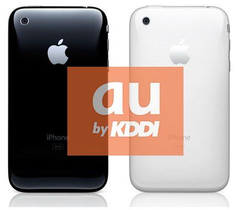 Iphone-5-au