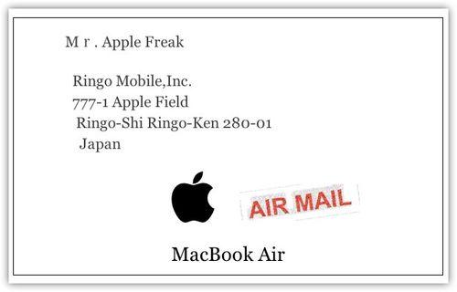 Mail-mac-air
