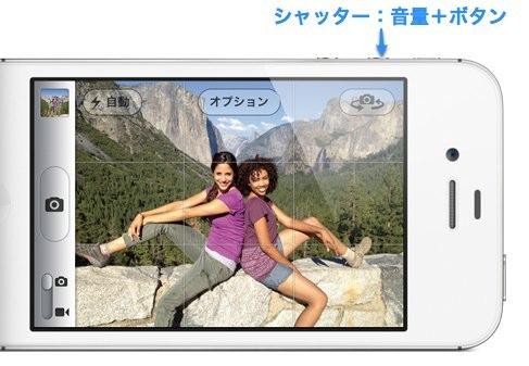 アップル - iPhone 4S