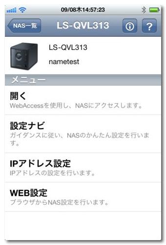 ~ App Store - SmartPhone Navigator-1