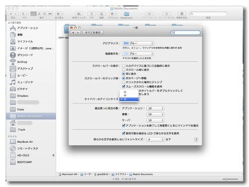~ スクリーンショット 2011-12-10 12.50.15 2