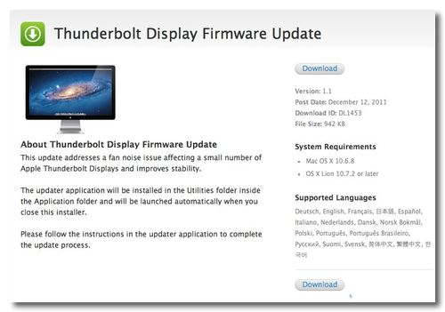 ~ Thunderbolt Display Firmware Update