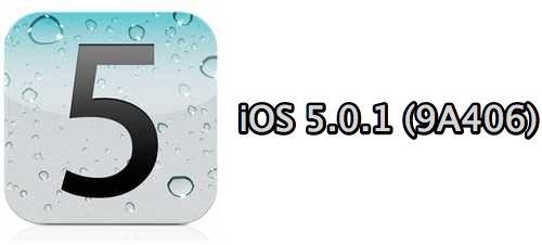 Ios5-000-1