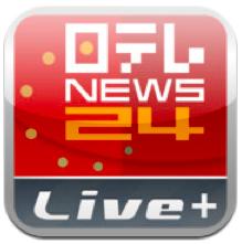 App Store - NEWS速報! Live+
