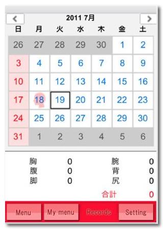 ~ th_App Store - 筋肉トレーニング-3