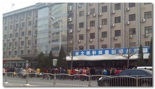 ~ foxconn_prospective_employees_zhengzhou