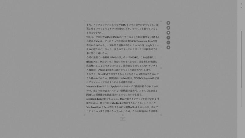 スクリーンショット 2012-06-10 12.02.17