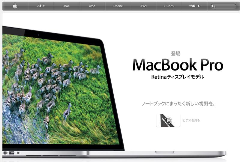 アップル 2