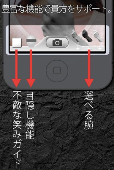 ITunes App Store で見つかる iPhone、iPod touch (第4世代)、iPad 2 Wi-Fi、iPad 2 Wi-Fi + 3G 対応 あの表紙!-2