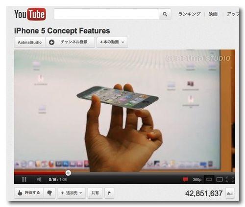 ~ スクリーンショット 2012-01-22 9.14.32-1