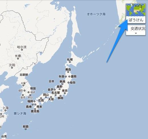 Google マップ - 地図検索-2-1