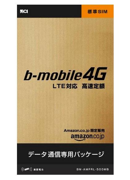 Amazon.co.jp: 日本通信 bモバイル4G Amazon.co.jp限定販売 高速定額(500MB_1ヶ月)標準SIMパッケージ BM-AMFRL-500MB_ 家電・カメラ