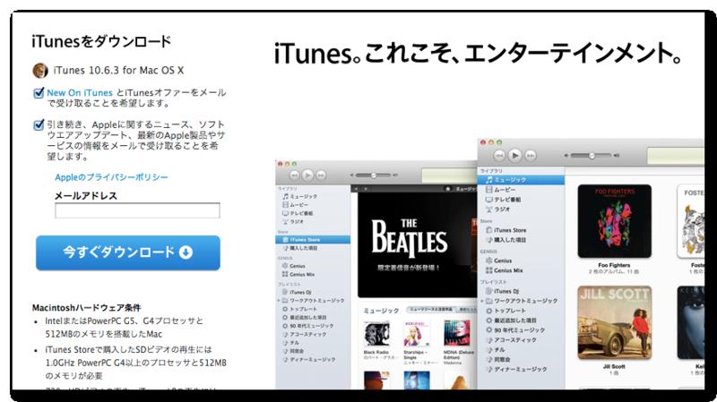 DropShadow ~ アップル - iTunes - iTunesを今すぐダウンロード