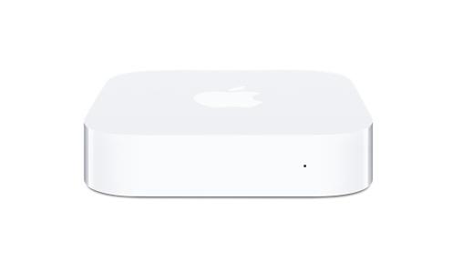 AirMac Expressベースステーション - Apple Store (Japan)