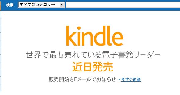 Amazon.co.jp: 通販 - ファッション、家電から食品まで【無料配送】-1