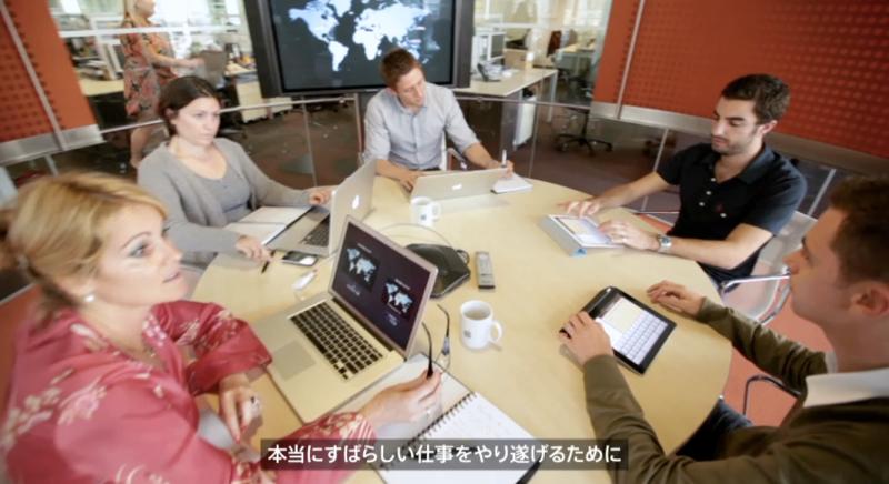 Apple - 採用情報 - Apple Japan本社 (jp) - ハードウェアエンジニアリング