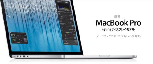アップル - Mac 2