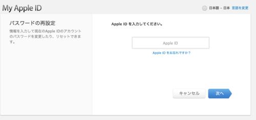Apple - My Apple ID