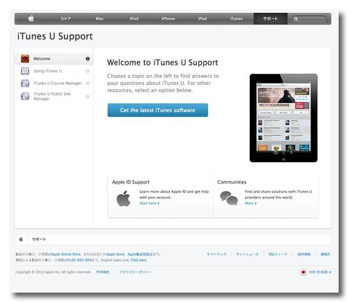 ~ Apple - Support - iTunes U