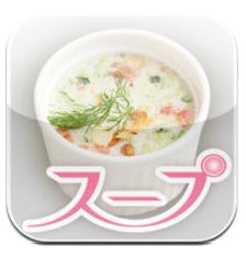 App Store - スープダイエット