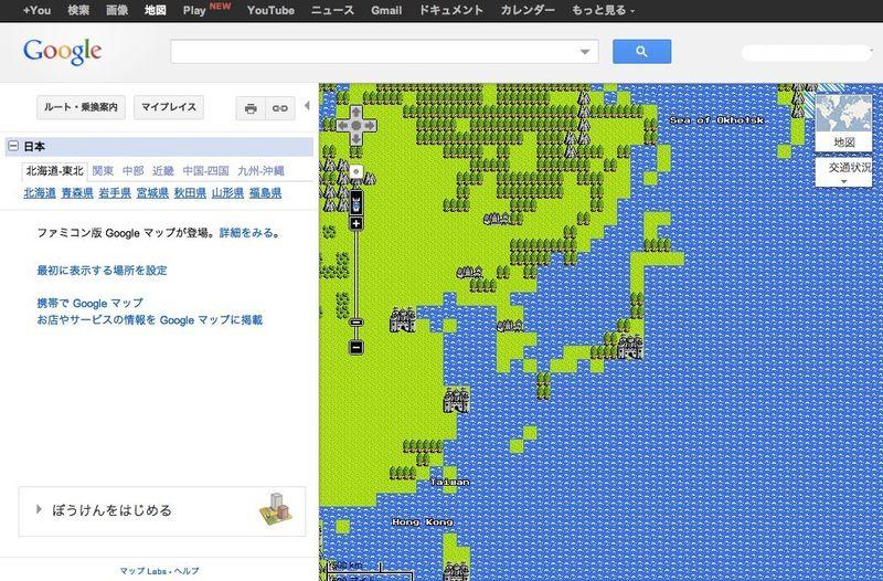 Google マップ - 地図検索-1-1