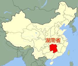 268px-China_Hunan.svg (1) 2