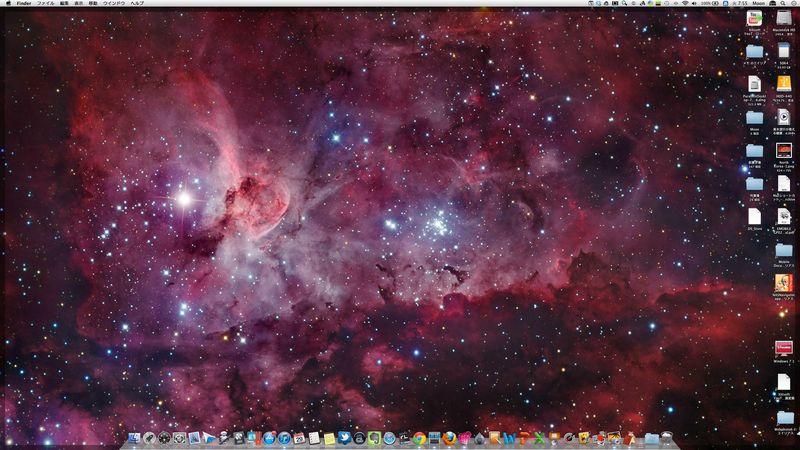 スクリーンショット 2012-05-29 7.55.53