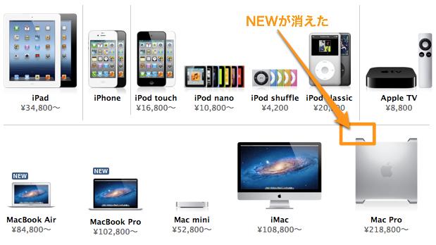 公式Apple Store(日本)- iPad、 iPod、 Apple製コンピュータやノートブックの購入 - Apple Store (Japan)-1