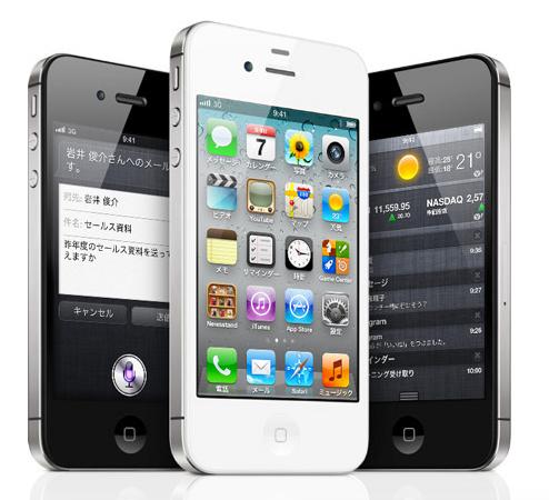 アップル - iPhone - ビジネスにもiPhoneを-2