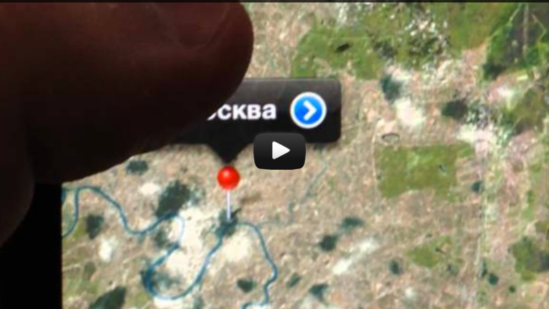 Developer gets iOS 6 Maps with Flyovers and turn-by-turn running on iPhone 4 | 9to5Mac | Apple Intelligence
