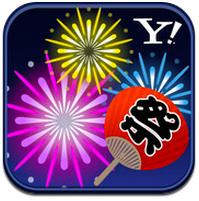 花火&夏祭り 〜全国の花火大会と夏祭り開催情報〜 Yahoo! JAPAN for iPhone 3GS, iPhone 4S, iPod touch (3rd generation), iPod touch (4th generation) and iPad on the iTunes App Store