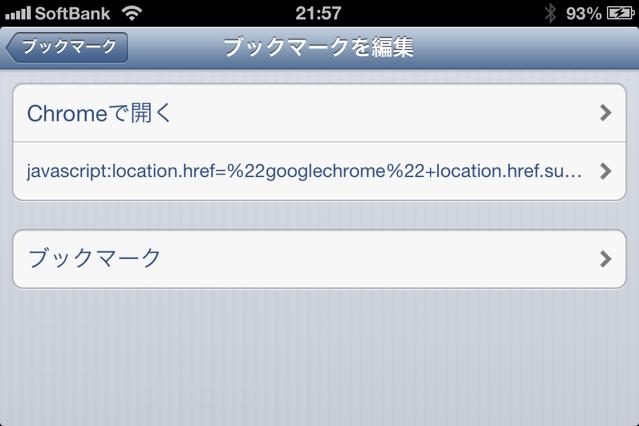 IMG_5414 2